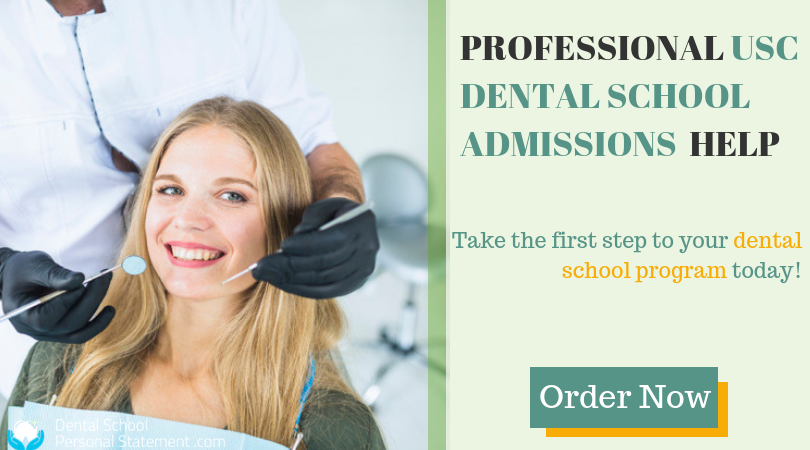 usc dental school admissions help